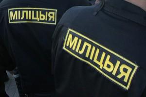 milicja_bialorus