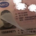 Macedońskie prawo jazdy, na które nieudolnie naklejono folię z dodatkowymi kategoriami C i C+E