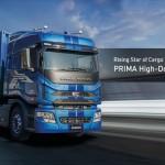 Nowe ciężarówki marki Daewoo, z nawet 560-konnymi silnikami marki Iveco i całkiem niezłą kabiną